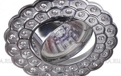 Встраиваемые светильники для натяжных потолков (15)