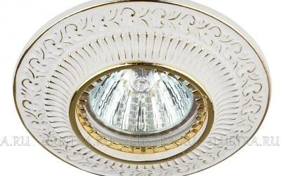 Встраиваемые светильники для натяжных потолков (3)