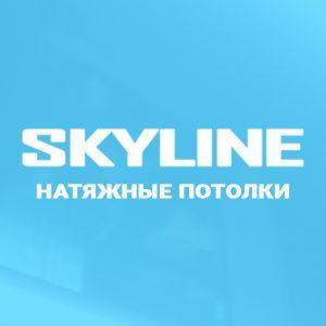 Skyline56—натяжные-потолки